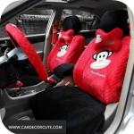 PAULFRANK-ชุดผ้าคลุมเบาะรถยนต์