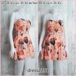 **สินค้าหมด dress2251 เดรสแฟชั่นเกาะอกเสริมฟองน้ำบาง ซิปหลัง เว้าเอว ผ้าฮานาโกะลายบอลลูน สีชมพูพาสเทลอมส้ม
