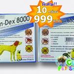 Endex 8000