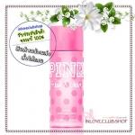 Victoria's Secret Pink / Body Mist 250 ml. (Fresh & Clean)