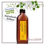 Bath & Body Works Aromatherapy / Nourishing Body Oil 118 ml. (Happiness - Bergamot & Mandarin) #NEW