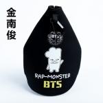 Preorder กระเป๋าใส่แท่งไฟ BTS RAP-MONTER HGDB010