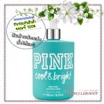 Victoria's Secret Pink / Body Lotion 500 ml. (Cool & Bright)