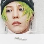 Preorder ต่างหู GD BIGBANG XXX