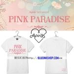 Preorder เสื้อ APINK PARADISE