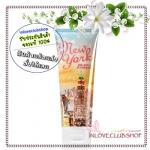 Bath & Body Works / Ultra Shea Body Cream 226 ml. (New York - Big Apple Caramel) *Limited Edition