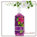 Bath & Body Works / Deep Cleansing Hand Soap 236 ml. (Wild Passion Flower)