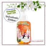 Bath & Body Works / Gentle Foaming Hand Soap 259 ml. (Merry Cookie)