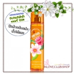 Bath & Body Works / Fragrance Mist 236 ml. (Vineyard Champagne Kiss) *Limited Edition