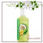 Bath & Body Works / Deep Cleansing Hand Soap 236 ml. (Coconut Lime Verbena)