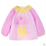 เสื้อผ้าเด็กอ่อน-แรกเกิด *มีไซต์สั่งได้คือ 73 80 90