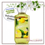 Bath & Body Works / Shower Gel 295 ml. (Sparkling Limoncello)