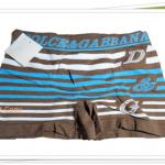 กางเกงในชาย เนื้อนุ่ม DG สีน้ำตาล B003