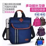 กระเป๋านักเรียน