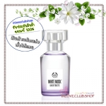 The Body Shop / Eau de toilette 30 ml. (White Musk) *ขายดี
