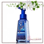 Bath & Body Works / Gentle Foaming Hand Soap 259 ml. (Sparkling Snow)