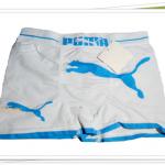 กางเกงในชาย เนื้อนุ่ม สีขาว B018
