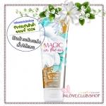 Bath & Body Works / Ultra Shea Body Cream 226 ml. (Magic In The Air)