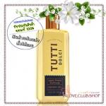 Bath & Body Works / Shower Gel 248 ml. (Tutti Dolci - Sweet Lemon Buttercup) *Limited Edition