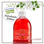 Bath & Body Works / Hand Soap with Olive Oil 394 ml. (Winter Candy Apple) *ราคาพิเศษ