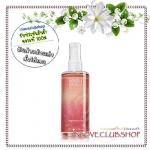 Bath & Body Works / Travel Size Fragrance Mist 88 ml. (Warm Vanilla Sugar)