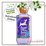Bath & Body Works / Shower Gel 295 ml. (Sugar Plum Swirl) *Limited Edition