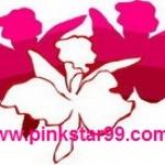 Pinkstar99-Atlantis99 Blog บทความร้านค่ะ