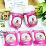 Bath & Body Works / PocketBac Sanitizing Hand Gel 29 ml. Pack 5 ขวด (I Donut Care)