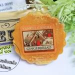 Yankee Candle / Tarts Wax Melts 22 g. (Gingerbread)