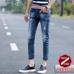 กางเกงยีนส์ผู้ชาย | ยีนส์แฟชั่นขายาว ลายขาดใหญ่2จุด แฟชั่นเกาหลี