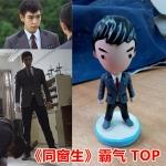 Preorder ตุ๊กตา Model BIGBANG TOP