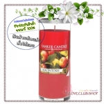 Yankee Candle / Large Perfect Pillar 20 oz. (Macintosh)