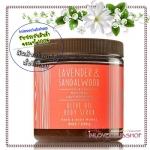 Bath & Body Works / Olive Oil Body Scrub 226 g. (Lavender & Sandalwood) *Limited Edition
