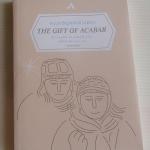 ของขวัญจากอะคาบาร์ (ของขวัญจากดวงดาว) / อ็อก แมนดิโน, บัดดี้ เคย์ / สุริยฉัตร ชัยมงคล