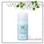 Ettusais BB Mineral Liquid SPF35PA++ 30 ml. (#Light Beige)