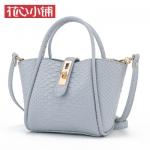 กระเป๋า Axixi ของแท้ รุ่น 12120