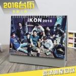 พร้อมส่ง ปฎิทิน IKON 2016 [TL141]