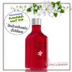 Bath & Body Works / Hand Soap with Olive Oil 295 ml. (Japanese Cherry Blossom)