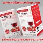 ดี เบอร์รี่ ไฟเบอร์ D-Berry Fiber โฉมใหม่ ดีท๊อกซ์ลำไส้ได้อย่างสะอาดหมดจรด ผิวพรรณสดใส หุ่นสวยเพรียวบาง สุขภาพดีครบสูตร