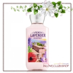 Bath & Body Works / Body Lotion 236 ml. (French Lavender & Honey)