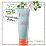 Bath & Body Works / Olive Oil Body Cream 226 ml. (Lavender & Sandalwood) *Limited Edition