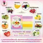 Fruitamin Soap 10 in 1 by Wink White สบู่ฟรุตตามิน บาย วิงค์ไวท์ รวม 10 สูตร ในก้อนเดียว