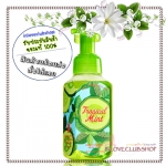 Bath & Body Works / Gentle Foaming Hand Soap 259 ml. (Tropical Mint)