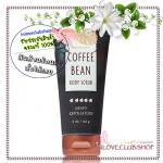 Bath & Body Works / Body Scrub 142 g. (Coffee Bean) *Limited Edition