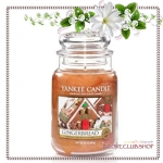 Yankee Candle / Large Jar Candle 22 oz. (Gingerbread)