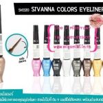 Sivanna colors Eyeliner
