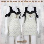 LOT SALE!! Dress2181 เดรสแฟชั่นเปิดไหล่แขนระบายชีฟองดำ ซิปหลัง ผ้ายีนส์สกินนี่ลายดอกไม้วินเทจ โทนสีม่วงพาสเทลเหลือง