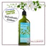 Bath & Body Works Aromatherapy / Body Lotion 192 ml. (Stress Relief - Cedarwood & Sage)