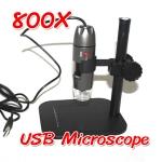 (พร้อมส่ง) กล้องจุลทรรศน์ USB Microscope กำลังขยาย 800X ฐานพลาสติกสี่เหลี่ยม มีไฟส่องในตัว (แถมฟรีแว่นขยาย 40X)