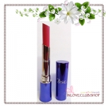 BSC / Bio Perfect Color Lip (#P1)